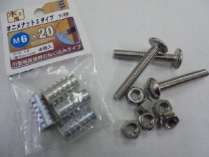 DSC00004 (400x300)