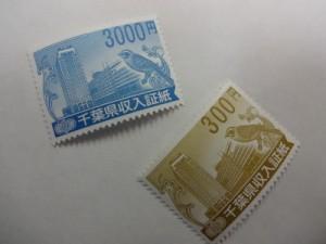 DSC09980 (400x300)