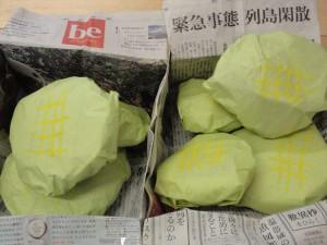 中パン屋 (2)