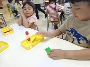 g中折り紙 (15)