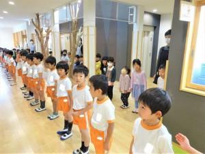 g長体育➀ (5)